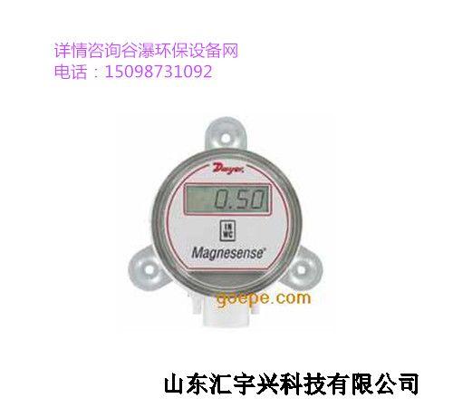 磁感式压力表接线方法